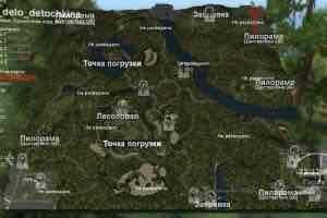 Мод Карта «Дело Юрия Деточкина» для SpinTires v03.03.16